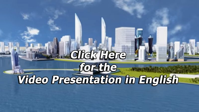 Video Presentation English