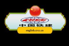 CRCC China Railway Construction Corporation