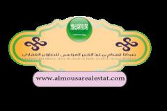 Hisham Al Mousa Real Estate Group