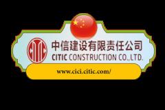 CITIC Construction Co. LTD.